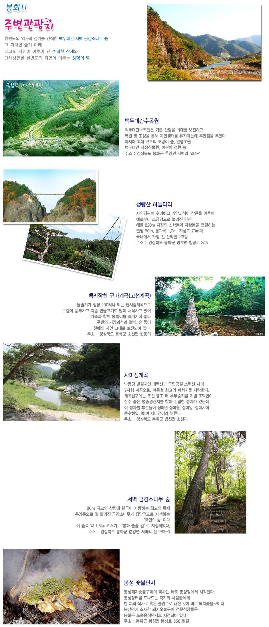 마을관광산책로.jpg